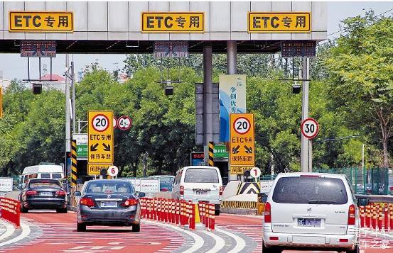 误入高速收费站的ETC通道怎么办 倒车会扣分吗