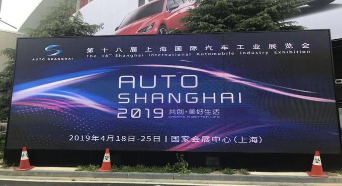 """上海车展设立首个""""未来出行""""展区 到底都吸引了哪些国内外顶级厂商?"""