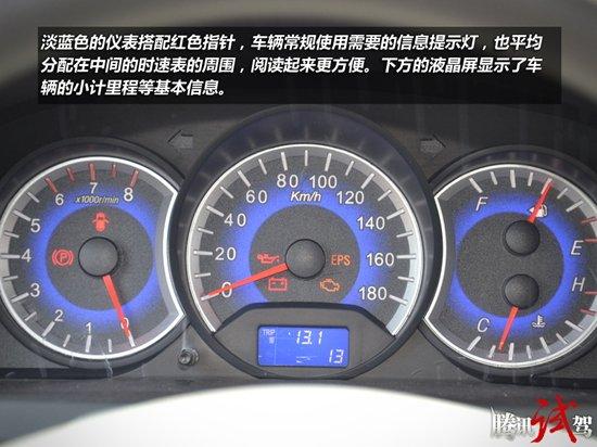 江西婺源风景线 腾讯试驾北斗星x5彩绘版高清图片