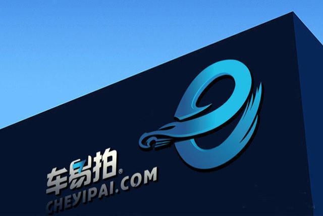 北京工商连夜查处车易拍 副总裁接受问讯