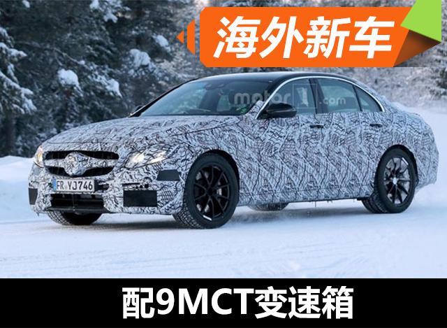 梅赛德斯-AMG新一代E63今年10月首发 配9AT