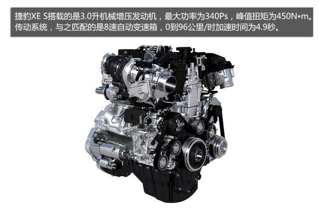 捷豹全新XE四门轿跑上市 售47.8-68.8万元