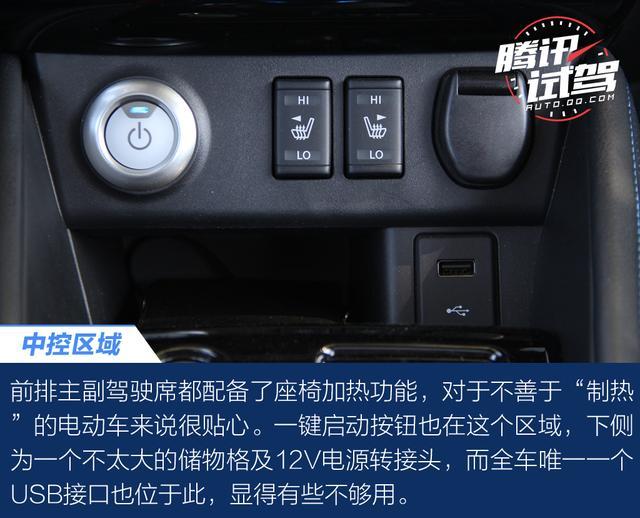 传承经典 性能均衡 试驾东风日产轩逸·纯电
