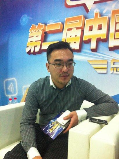 专访一汽奥迪公关部网公关经理 翟旭鸣