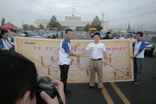 海马汽车销售公司总经理吴刚送别国际段队员