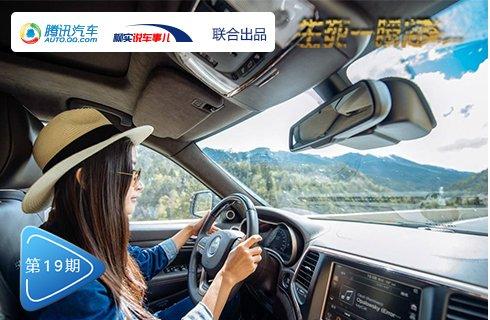 女司机掌握六大技巧完爆老司机