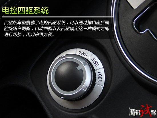 腾讯试驾广汽三菱ASX劲炫 世家新生代高清图片