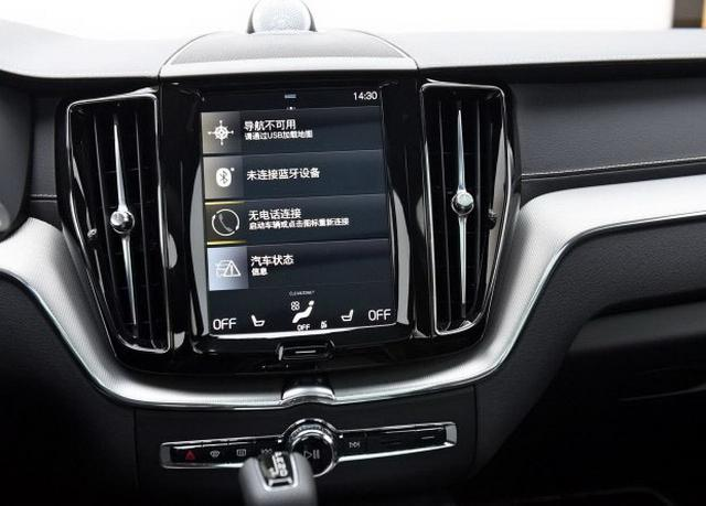 曝沃尔沃全新XC60预售价 38万元起