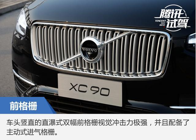 更智能 更安全 试驾2017款沃尔沃XC90 T6