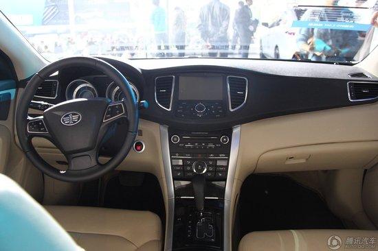 [新车解析]一汽奔腾B90北京车展正式发布