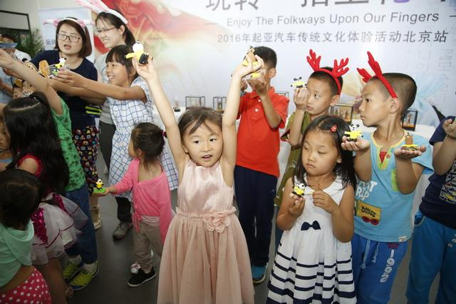 起亚传统文化体验 指上乾坤触动舌尖味蕾