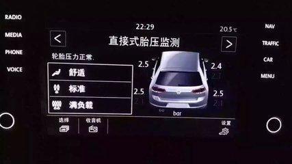 超过120km/h车速 竟会导致车有些功能失效!