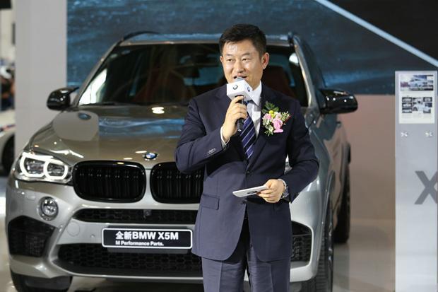 BMW携新品亮相2015中国国际改装车展