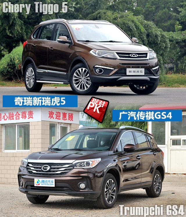 新瑞虎5对比传祺GS4 10万元高品质SUV对决