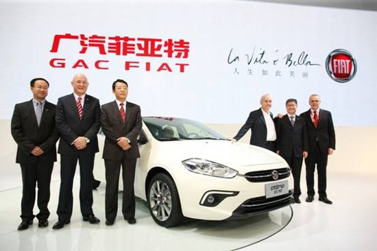 广汽菲亚特新车助力 广州车展销量激增300%