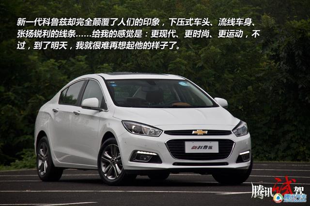 上海通用雪佛兰全新科鲁兹高清图片