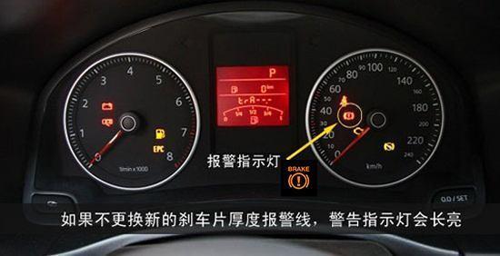 刹车盘多久需要更换,老司机经验不靠谱