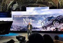 蔡澈:戴姆勒不保证二氧化碳排放达标 电动车不会降价