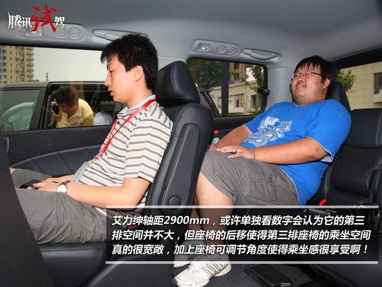 腾讯试驾东风本田艾力绅VTi-S 宽享第三排