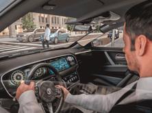 """大陆研发""""透明""""虚拟A柱 可消除驾驶员前方视野盲点提高安全性"""