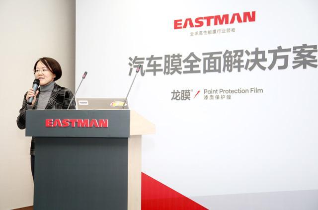 伊士曼汽车膜全面解决方案 新品重装上市
