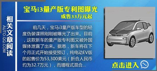[新车谍报]宝马X4量产版路试首曝 明年发布