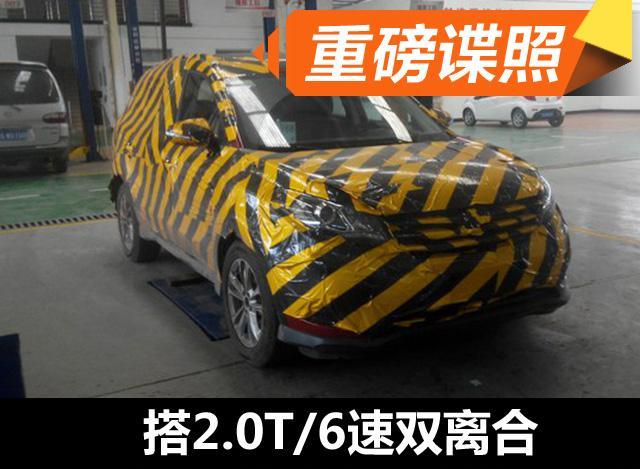 曝瑞风全新中型SUV谍照 搭2.0T/6速双离合