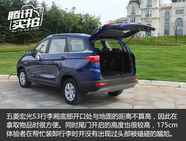 7座中型SUV的主力派 博狗官网S3实拍