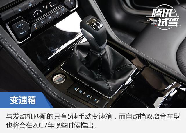 众泰中型SUV大迈X7上市 售价10.49万元起