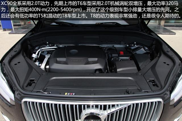 [新车实拍]全新沃尔沃XC90实拍 全面革新