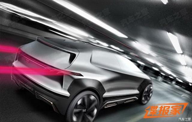 曝疑似比亚迪新概念车 有望北京车展亮相