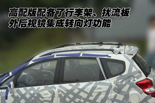 长安CX20谍照参数曝光 预计8月份上市