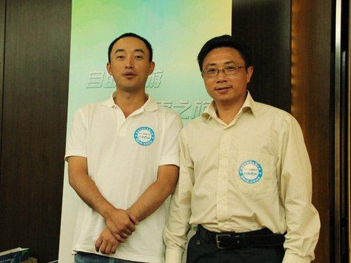 """""""远峰科技-自游e派""""旅游导航仪北京发布"""