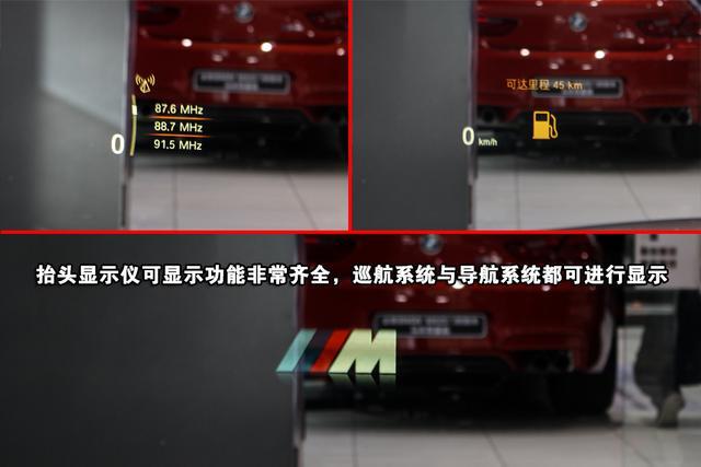 [新车实拍]宝马M5马年限量版实拍 高贵稀有