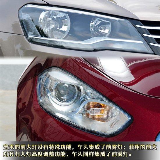 一汽是中国汽车工业的长子,但是同为大众集团的合作方,一汽大众在营销上却老是慢上海大众半拍,比如它的迈腾和宝来虽然产品非常好,却卖不过帕萨特和朗逸。说到宝来,它可是一款经典的车型,作为家用车,