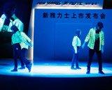 现场舞蹈剧表演