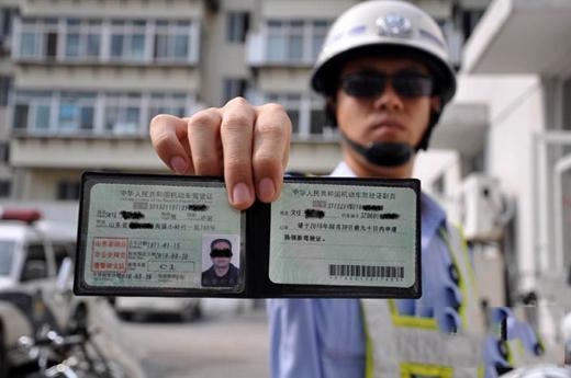 """千万别混淆!驾驶证与行驶证""""扣分""""不一样"""