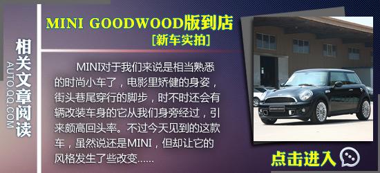 [新车实拍]2012款宝马6系Gran Coupe版到店