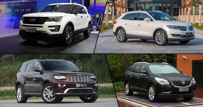 满足多元需求 50万元级美系SUV车型推荐