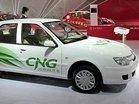 爱丽舍CNG天然气车
