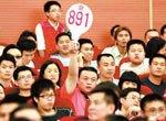 上海车牌价涨不停 9月最低中标价破4万元