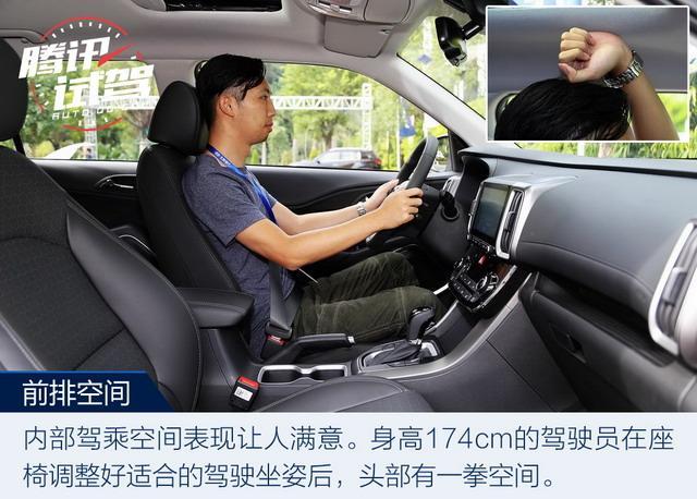 北京现代全新ix35上市 售价XX-XX万元