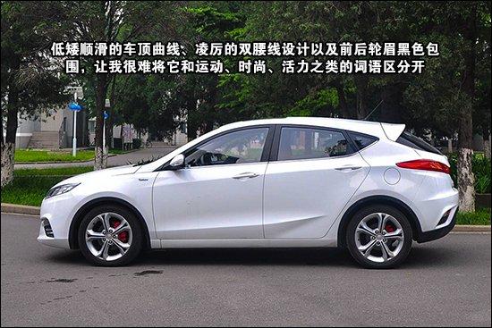 [新车实拍]长安致尚xt 打造精品自主两厢车_汽车_腾讯