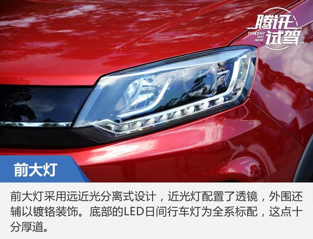 电动SUV新力量 试驾云度π1城际版