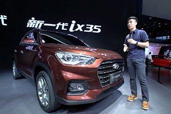 北京现代新一代ix35/全新索纳塔