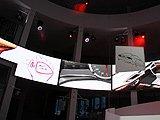 环形屏幕演绎A7设计诞生过程
