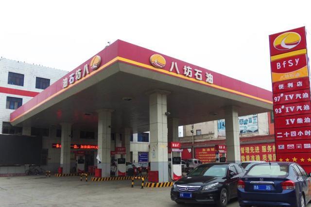 一箱油便宜40元 私营加油站的油究竟靠不靠谱?