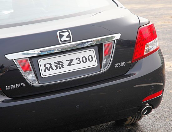 [北京车展探营]众泰Z300将亮相北京车展