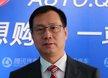 北京梅赛德斯-奔驰销售服务有限公司高级执行副总裁