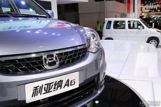 [新车解析]昌河铃木利亚纳A6车展正式发布